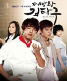Bread, Love and Dreams korean drama