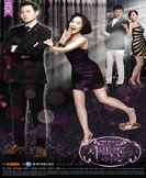 Can Love Become Money korean drama