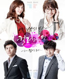 Color of Woman korean drama