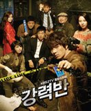 Crime-Squad korean drama