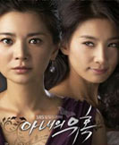 Cruel Temptation korean drama