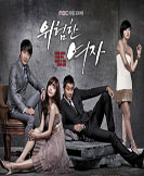 Dangerous Woman korean drama