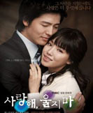 Don't cry my Love korean drama