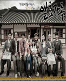 Fermented Family korean drama