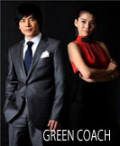 Green Coach korean drama