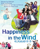 Happiness in the Wind korean drama