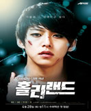 Holy Land korean drama