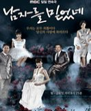 I Believe in Men korean drama