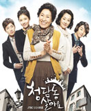 I Live in Cheongdam-Dong korean drama