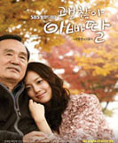 It's Okay, Daddy's Girl korean drama