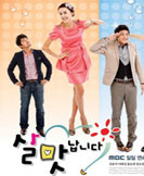 Life is Good korean drama