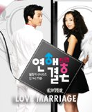 Love Marriage korean