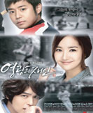 Glory Jane korean drama