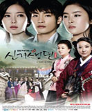 New Tales of Gisaengkorean drama