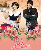 Oh! My Lady korean drama