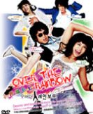 over the rainbow dvd