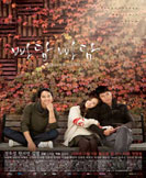 Padam Padam... The Sound of His and Her Heartbeats korean drama