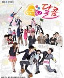 Sweet Pitapat korean drama