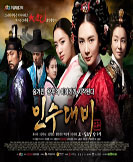 Queen Insoo korean drama