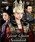 The Great Queen Seondeok mbc korean drama