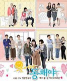 Smile, Dong Hae korean drama