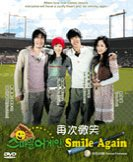 smile again dvd