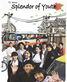 Splendour of Youth korean drama