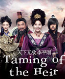 Taming of the Heir korean drama