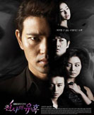 Temptation of Angel korean drama