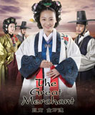 The Great Merchant - Kim Man Deok korean drama