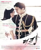 The King 2hearts korean drama