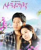 The Miracle of Love korean drama