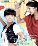The Queen Returns korean drama