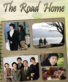 The Road Home korean drama