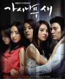 The Thorn Birds korean drama
