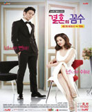 The Wedding Scheme korean drama