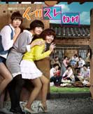 Three Sisters korean drama