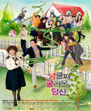My Husband Got a Family korean drama