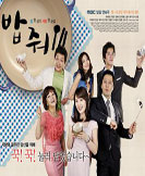 What's for Dinner korean drama