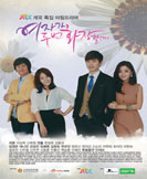 When Women Powder Twice korean drama