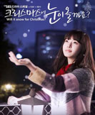 Will It Snow for Christmas? korean drama