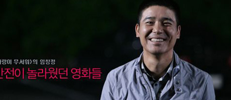 Actor Lim Chang-jung's Movie Picks