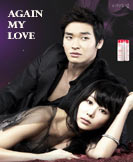 Again my Love korean drama