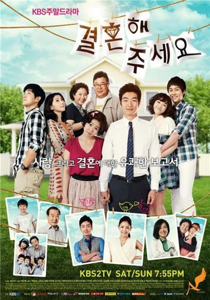 All About Marriage finishes run on top of weekly TV charts