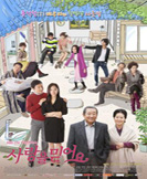 Believe in Love korean drama