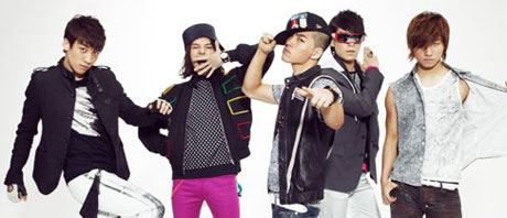 Big Bang 40.000-seater concert a complete sellout
