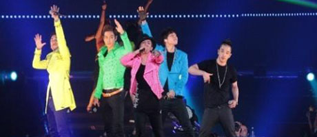 Big Bang's apology to VIPs at YG Family Concert