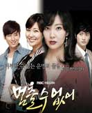 Can't Stop Now korean drama