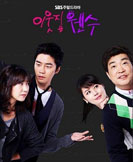 Definitely Neighbors korean drama