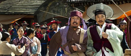 Detective K remains No.1 on box office for 2nd week